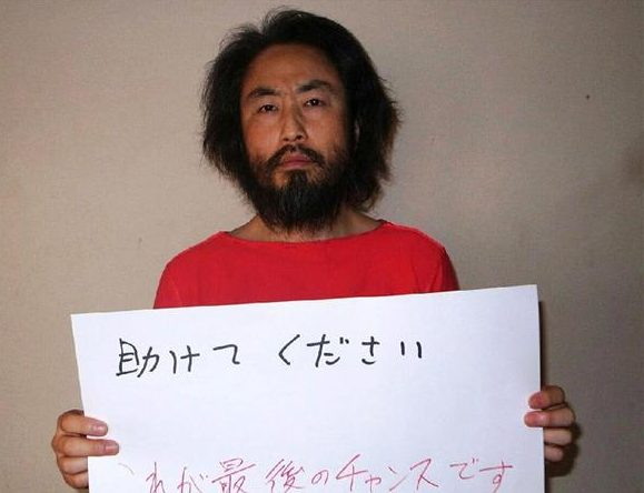 シリアで拘束されている安田純平さん、オレンジ色の服で「助けてください」とメッセージ!