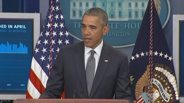 オバマ大統領が広島訪問へ!このニュースから見えてくることとは?