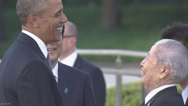 オバマ大統領が広島訪問!オバマ大統領&安倍総理のスピーチ全文を振り返りつつ、その内側について考える