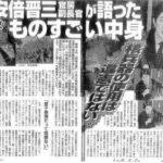 【意味深】北朝鮮が「日本は核兵器への野望を持っている」と非難!「北朝鮮の非核化のためには、まず米国は日本の核問題を解決すべき」と主張!