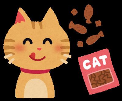 【犬猫の食】ペットフードに潜む危険性!いつまでも腐らないドライフードに注意、発がん物質の含有も!