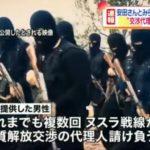 【安田純平さん拘束】ヌスラ戦線「身代金要求に応じないとイスラム国(ISIS)に引き渡す」
