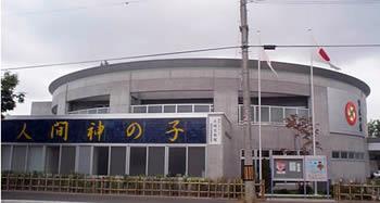 【興味深い】新興宗教団体「生長の家」が安倍総理への批判を展開!日本会議に対しても「時代錯誤的」