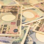 【マジ?】財務官僚出身の民進党・玉木雄一郎議員が、先週金曜だけで3.2兆円の年金が消えた可能性を指摘!