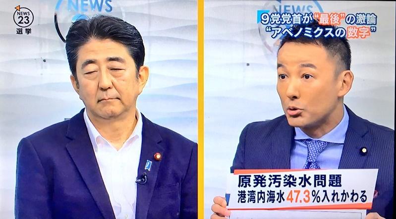 TBS党首討論で山本太郎議員が「安倍総理が政治資金でガリガリ君を買ってた」ことを暴露!舛添同様、首相もかなりセコかった!?