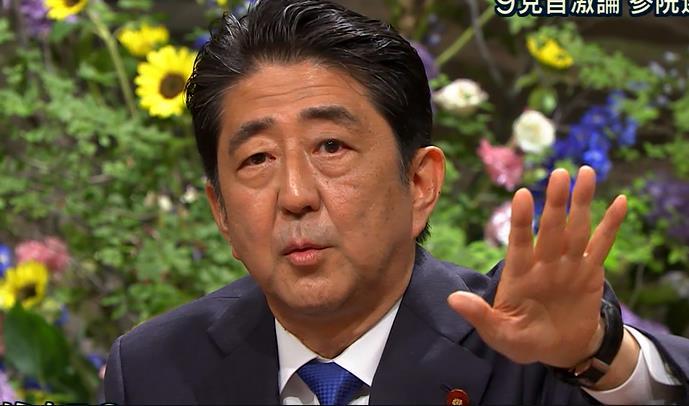 報道ステーションの党首討論、安倍総理が論点逸らしと意味不明な発言を早口で繰り返し、最後は逆ギレ!