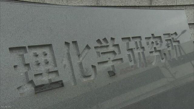 113番目の元素記号が「ニホニウム」に決定へ!そもそも「日本」の読み方って「ニホン」「ニッポン」どっち!?