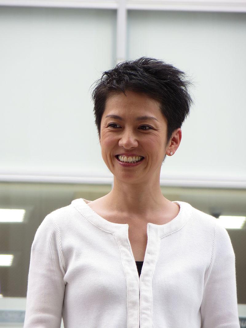 民進党蓮舫議員が都知事選に出馬しない意向!落選時のダメージを考慮すれば当然の選択か!