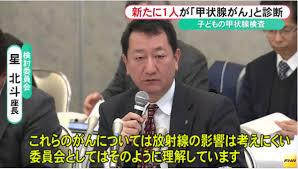 福島の小児甲状腺がん、新たに当時5歳だった1人が甲状腺がんの疑いに!福島県「原発事故の影響ではないと思うが、今後を見守る」