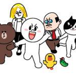 東証上場したてのLINEが赤字だったことが判明!NAVERまとめやlivedoorブログ運営などの韓国系企業