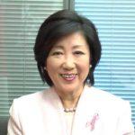 小池百合子氏が無所属で出馬を固めるも、産経新聞に続き、週刊文春も彼女のスキャンダルを掲載!