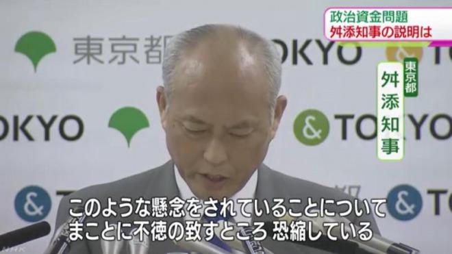 舛添都知事が辞任へ!午前中に辞職願を提出!ついに前代未聞といえるほどのマスコミバッシングに屈する!