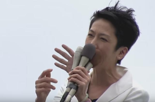 【夏のホラー】民進党蓮舫議員の演説中に謎の手が映りこむ!ネット上は大騒ぎに!