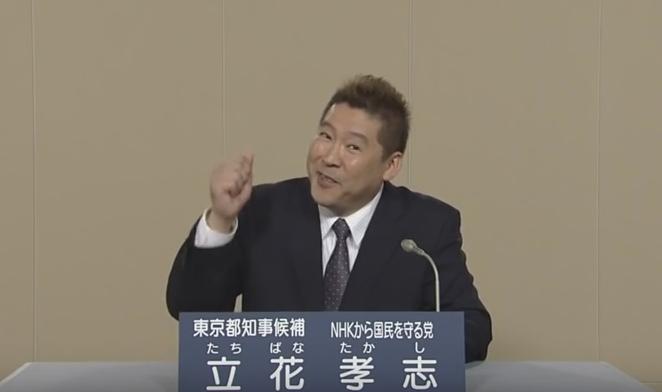 「NHKをぶっ壊す」の連呼が話題に!面白ビックリな政見放送をあれこれ紹介!
