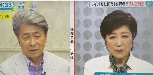 【核武装派】小池百合子氏「非核都市宣言はしない、明確にそれは申し上げます!」