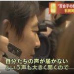 石田純一氏が都知事選出馬への真剣な意気込みを表明!「野党統一候補が可能なら出馬する」