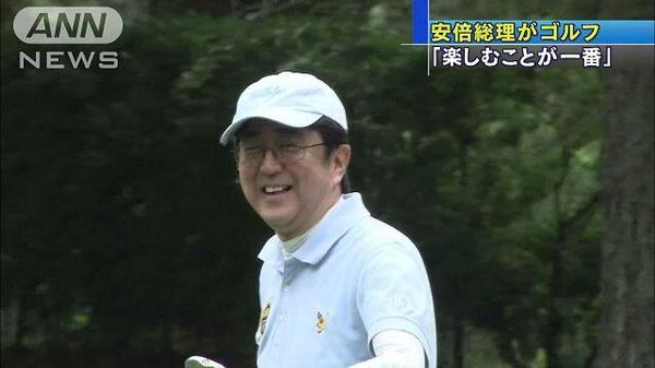 北朝鮮がミサイル発射→安倍総理は別荘で夏休み中→翌日もそのままゴルフを満喫