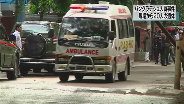 バングラデシュで武装集団による立てこもり事件が発生!20人の遺体を発見との情報!日本人も複数巻き込まれた可能性