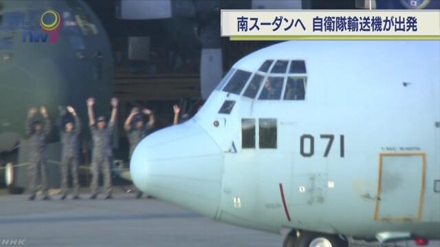 南スーダン派遣の自衛隊に緊急事態!戦闘激化で邦人の国外退去を準備!日本から輸送機を現地に派遣