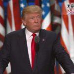 米大統領選、ヒラリーとトランプの一騎打ちに!どっちが当選する方が日本にとって得なの!?