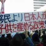 【マズイ】ついに安倍政権が本格的な外国人労働者の導入へ!本格的な移民政策に向けての布石か!?