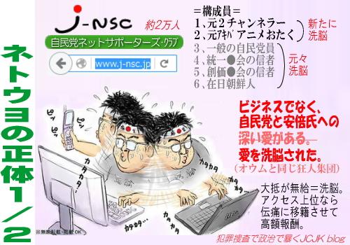 【JNN世論調査】安倍内閣支持率43.1%(+4.1)、不支持率55.8%(-3.3) ★3 ->画像>27枚