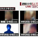 東松山河川敷遺体発見事件、さらに14歳~17歳の少年4人を逮捕!3人が中学生!「顔を水の中に沈めた」との供述も