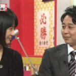 【ビックリ】有吉弘行と夏目三久アナが交際&妊娠していた!怒り新党で彼女が明かした「ある夢」のエピソードが話題に!