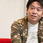 【同意】ホリエモンこと堀江貴文氏が大胆発言!「日本人の99%が洗脳されている」