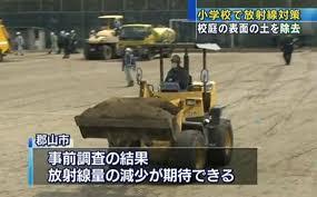 【最悪】福島原発の事故処理費用、国民負担額が4兆2000億円を超える!凍土壁も失敗で無駄な費用がさらに増すことに…!