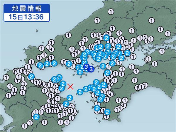 【やっぱ危ない】再稼動直後の伊方原発のすぐ近くで地震が発生!影響を確認するため送電に遅れが生じる!