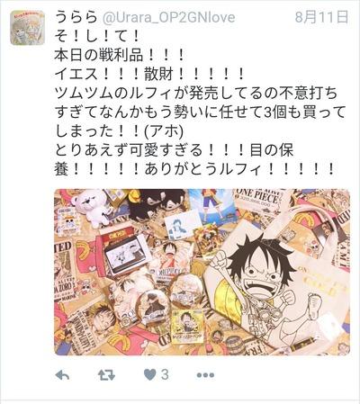 NHKの貧困女子高生炎上騒動、結果として日本の貧困が想像以上に凄まじいことを裏付けたという皮肉!