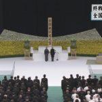天皇陛下が戦没者追悼式に出席、「深い反省」を表明!安倍政権は皇室典範改正には後ろ向きの姿勢が明らかに!