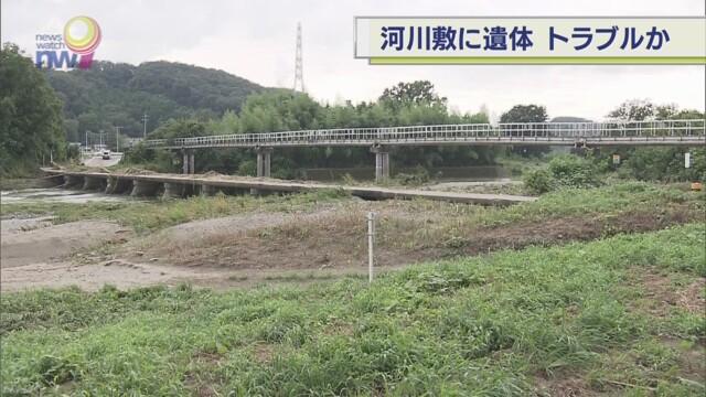 埼玉・東松山河川敷遺体発見事件、犯人と見られる少年が出頭!グループ内でいじめがあった可能性も!