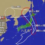 台風10号は首都圏直撃を免れる見通し!東北などの東日本~北日本は最大級の警戒を