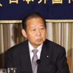 【意外】谷垣禎一氏が幹事長を辞任!後任は二階俊博氏に決定!二階さんってどんな人!?