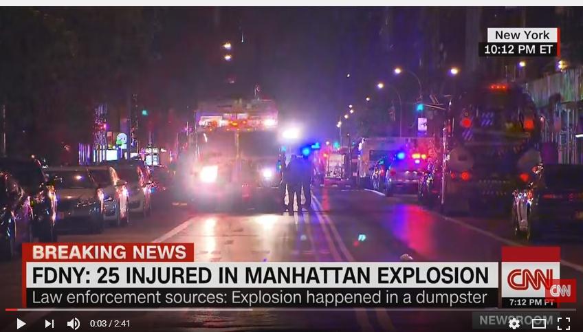 ニューヨーク・マンハッタンで爆発が発生し、29人が負傷したとの情報!テロの可能性も!