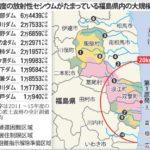 福島原発周辺のダム湖に高濃度のセシウムが沈殿していたことが判明!岩部ダムではおよそ6万5千ベクレル!