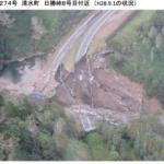 北海道の台風被害が凄まじい件!日勝峠などの交通の要所があちこちで寸断し、ポテトチップス工場も水没!