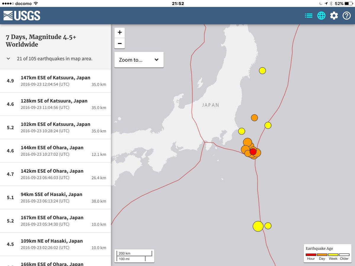 【不気味】関東東方沖で大きめの群発地震が続く!23日はM4以上の地震が15回近くも…