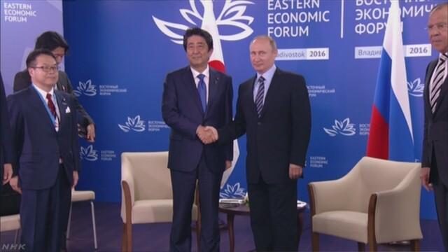 安倍総理がロシア・プーチン大統領と会談!プーチン氏は改めて2島返還論を主張!12月には山口訪問も…