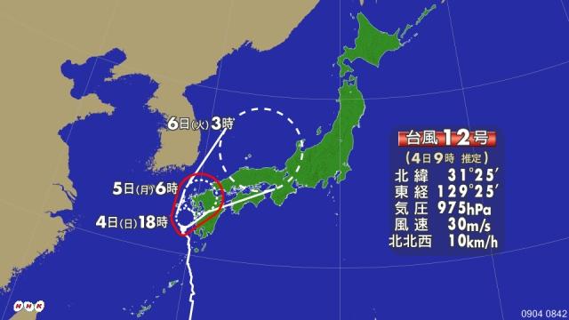 台風12号が九州上陸へ!福岡・熊本・長崎などに避難準備情報!激しい雨と土砂災害、河川の氾濫に注意!