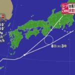 台風13号が日本列島に接近!九州から北海道まで非常に激しい雨に注意!