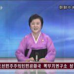 北朝鮮が5回目の核実験を強行した模様!日本のメディアも大きく危機感を煽る!