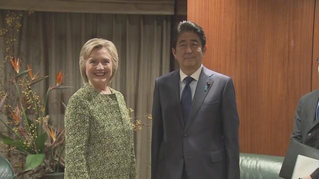 【あらら】安倍総理「TPPの早期締結を目指して頑張りまっせ!」ヒラリー氏「私は反対だ!」