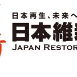 【呆れ】日本維新の会が「二重国籍を持つ人が国会議員や公務員になるのを禁止する法案」を準備!