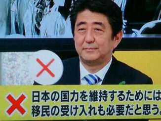 安倍総理(移民)イメージ