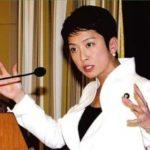 蓮舫議員の騒動がネット上で大騒ぎしすぎな件!産経新聞がネット民を主導!世間にはもっと叩くべきことがある!