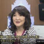 片山さつき議員による当時の舛添氏に対する批判コメントが話題に!「脱税しようとしない限り、白紙領収書を渡さないですよ」