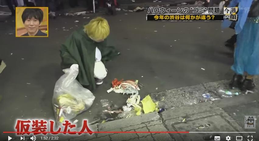 福岡や渋谷のハロウィン騒動、終了後にゴミが散乱する!警察や一部参加者、地元の人がごみ拾い